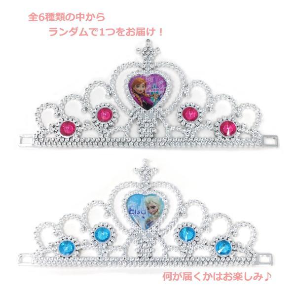 アナと雪の女王2 ゴージャスティアラ(6種類アソート)  4510133277744 キャラクター グッズ poccl 05