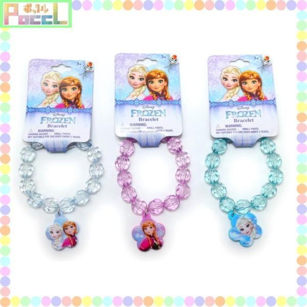 アナと雪の女王 クリスタルビーズブレスレット Frozen 4589617952897 キャラクター グッズ メール便OK poccl