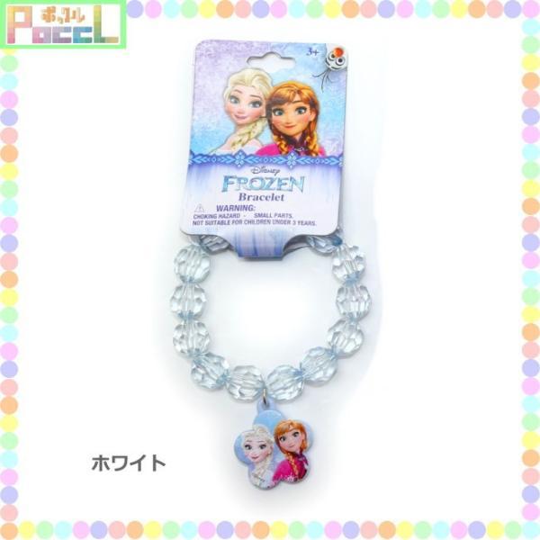 アナと雪の女王 クリスタルビーズブレスレット Frozen 4589617952897 キャラクター グッズ メール便OK poccl 02