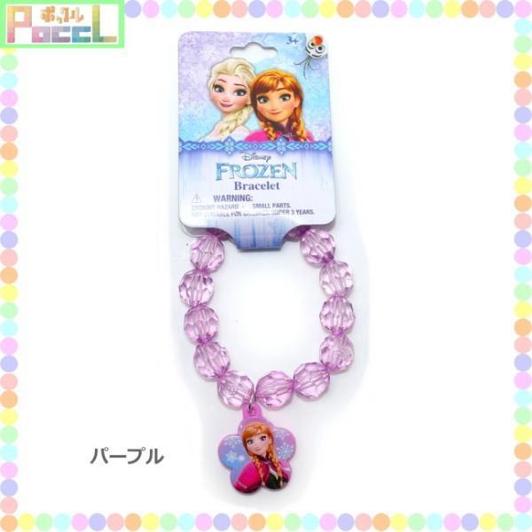アナと雪の女王 クリスタルビーズブレスレット Frozen 4589617952897 キャラクター グッズ メール便OK poccl 03