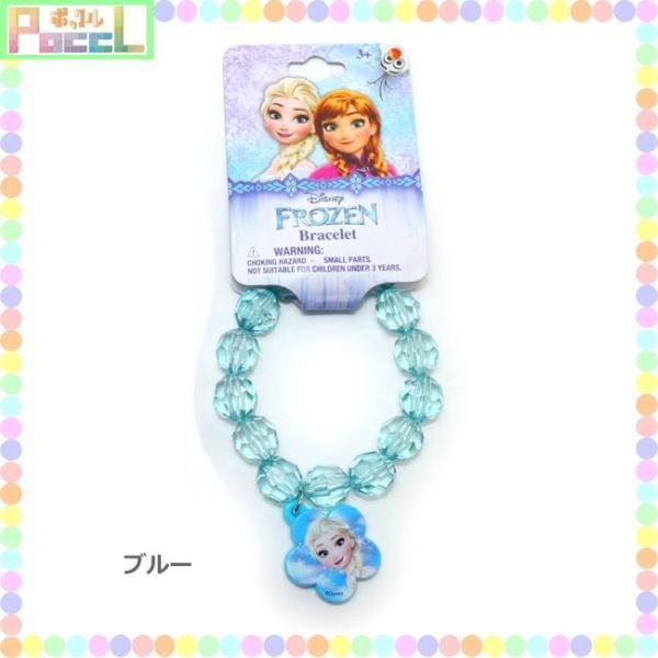 アナと雪の女王 クリスタルビーズブレスレット Frozen 4589617952897 キャラクター グッズ メール便OK poccl 04