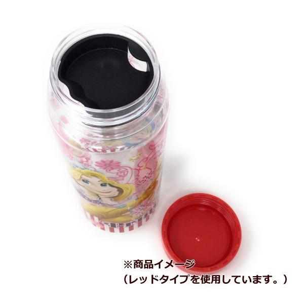 ディズニープリンセス ウォーターボトル(ピンク)水筒 プラスチック 4589617963664 キャラクター グッズ メール便OK|poccl|04