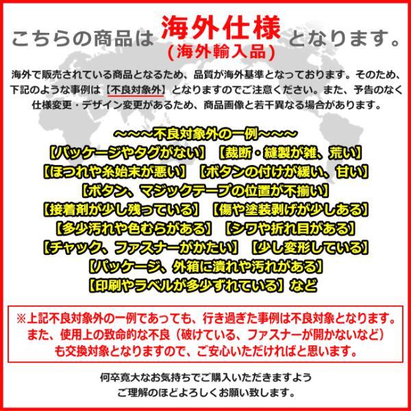 ミニオン ロープ付きポーチ(ブラック×レッド)4719854619615 キャラクター グッズ メール便OK