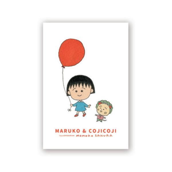 ちびまる子ちゃん&コジコジ ポストカード(M&C 風船A)Chibi-Marukochan cojicoji CN-PT019 4996740592362 キャラクター グッズ メール便OK