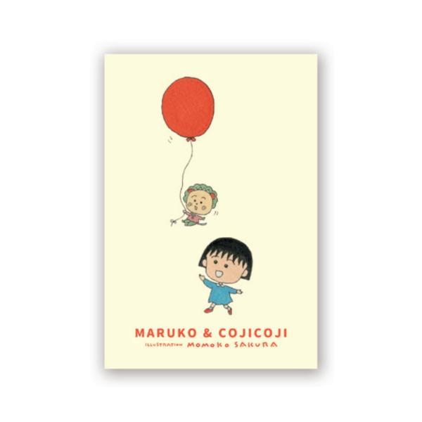 ちびまる子ちゃん&コジコジ ポストカード(M&C 風船B)Chibi-Marukochan cojicoji CN-PT020 4996740592379 キャラクター グッズ メール便OK