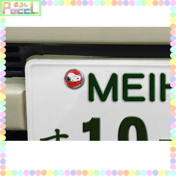 1000円ポッキリ スヌーピー NEWナンバーボルトキャップ(スヌーピー) SNOOPY SN44 キャラクター グッズ メール便OK|poccl|03