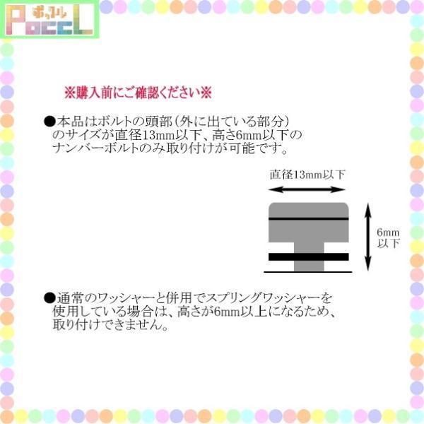 1000円ポッキリ スヌーピー NEWナンバーボルトキャップ(スヌーピー) SNOOPY SN44 キャラクター グッズ メール便OK|poccl|04