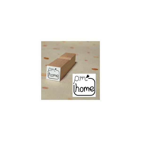 pmハート homeスタンプ