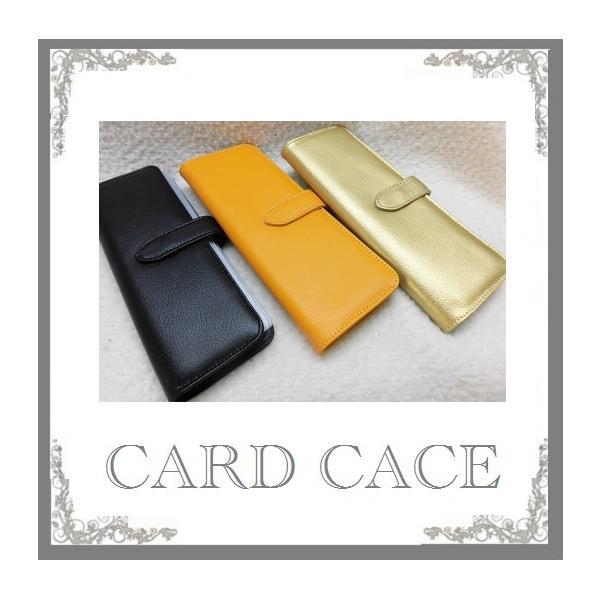 アウトレツト 在庫処分価格 牛革64枚収納カードケース チケットも入る縦長ポケット4P付き 細身タイプ お届け方法ゆうパケットメール便で2個まで