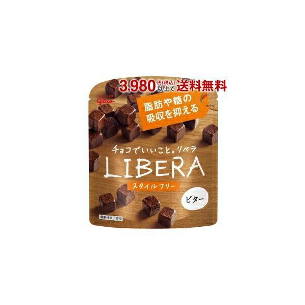 LIBERA ビター 10個