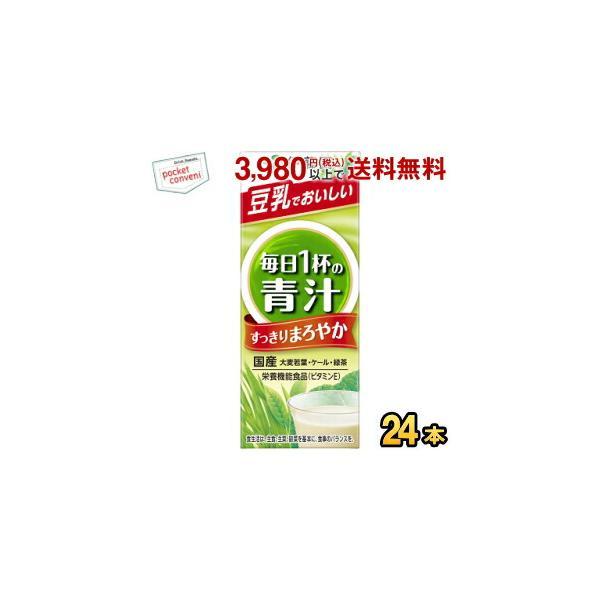 伊藤園 毎日1杯の青汁 まろやか豆乳ミックス 200ml紙パック 24本入 (野菜ジュース)