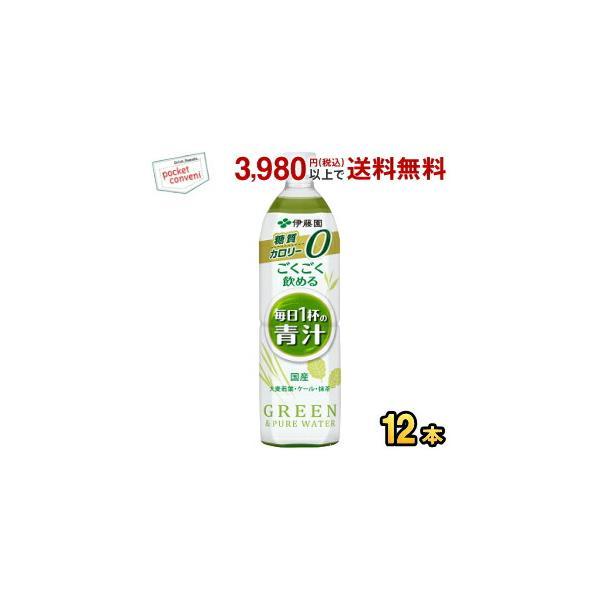 伊藤園 ごくごく飲める毎日1杯の青汁 無糖 900gペットボトル 12本入 (カロリーゼロ 糖質ゼロ 野菜ジュース)