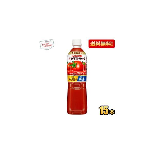 カゴメ トマトジュース 食塩無添加 『機能性表示食品』 720mlスマートペットボトル 15本入 (野菜ジュース)