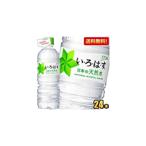 特価コカコーラいろはす天然水555mlペットボトル24本入(ミネラルウォーター水) 北海道800円・東北400円の別途加算