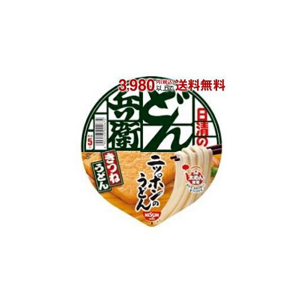 日清 95g日清のどん兵衛 きつねうどん(西) 12食入 (インスタント食品)