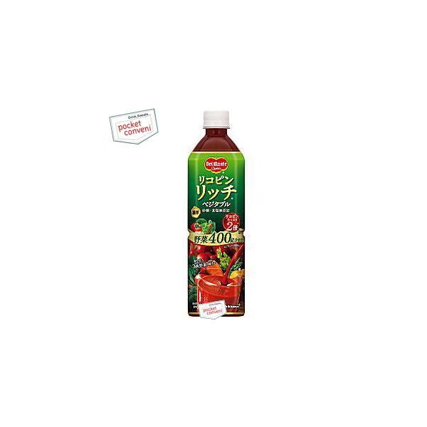 デルモンテ リコピンリッチベジタブル 野菜飲料 900g×12本 PET
