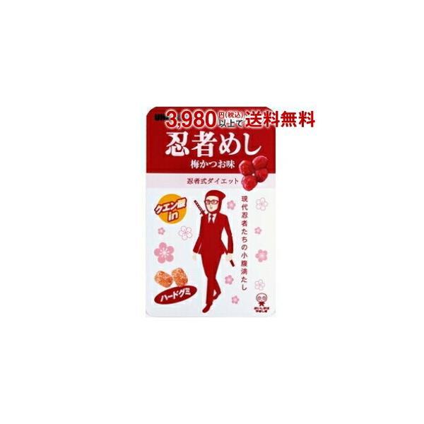 味覚糖 忍者めし 梅かつお味 10入 (グミ)