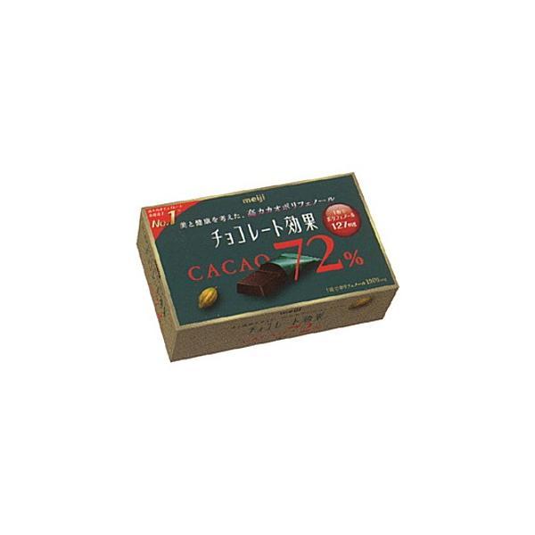 明治チョコレート効果カカオ72%75g×5箱入