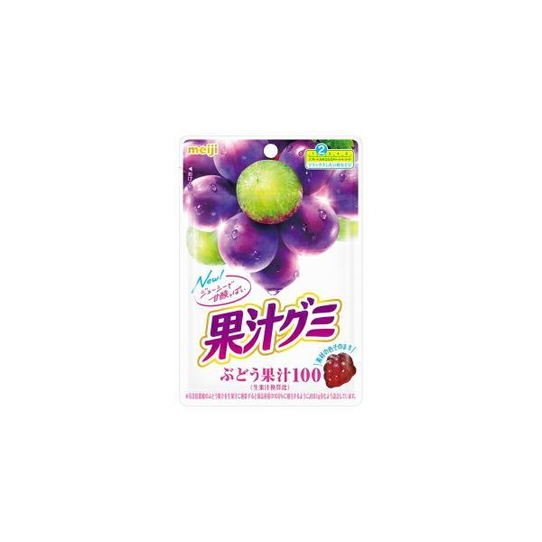 明治 51g果汁グミ ぶどう 10袋入
