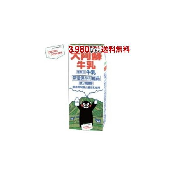 らくのうマザーズ くまモン大阿蘇牛乳 200ml紙パック 24本入 (常温保存可能)
