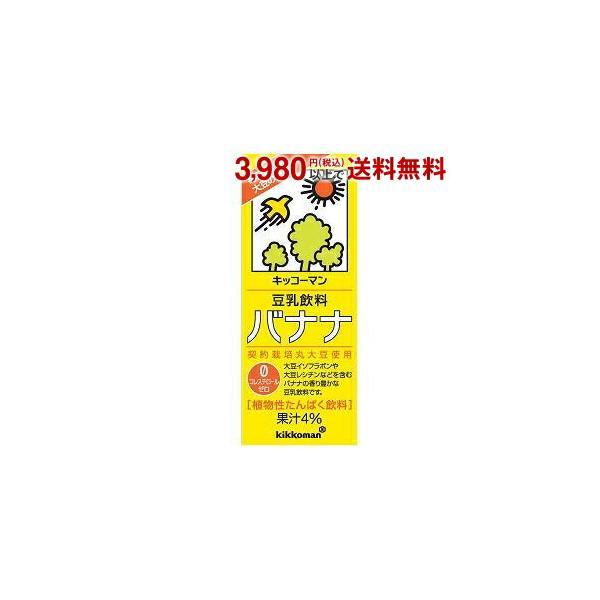 キッコーマン 豆乳飲料バナナ 200ml紙パック 18本入 (豆乳飲料)