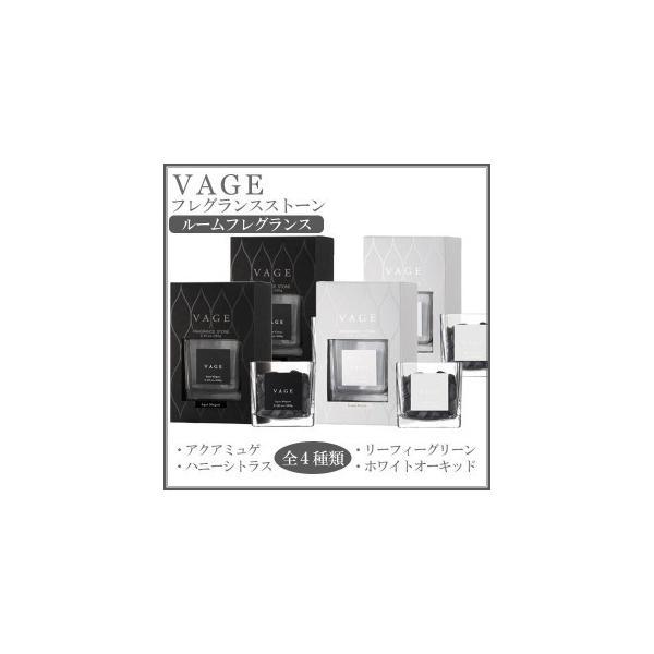 RoomClip商品情報 - VAGEバーグ フレグランスストーン ルームフレグランス 260g アクアミュゲ