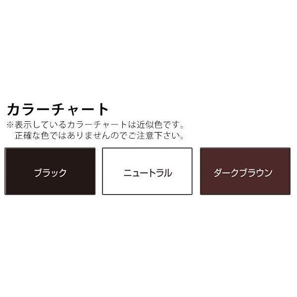 コロンブス ブートブラック シルバーライン シュークリーム ツヤ革靴専用クリーム 55g ブラック