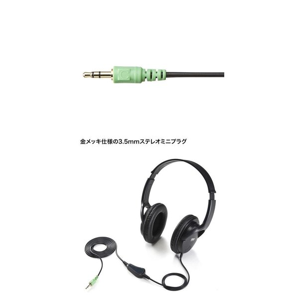サンワサプライ マルチメディアヘッドホン 大型タイプ MM-HP210