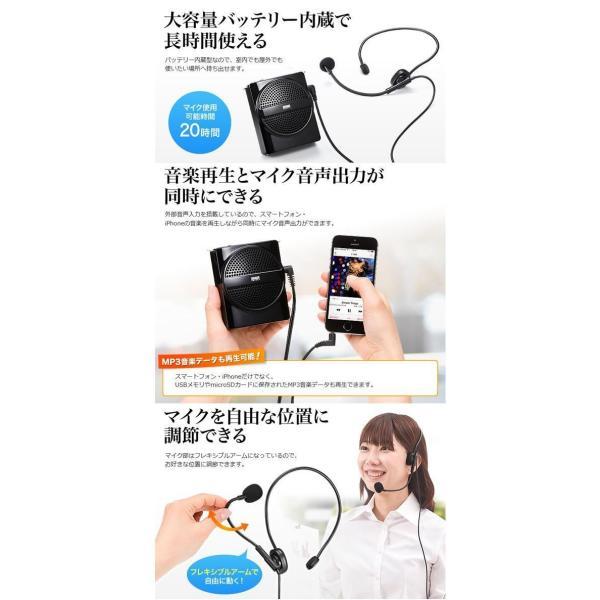 拡声器 ハンズフリー イベント用 屋外 ハンズフリー拡声器スピーカー