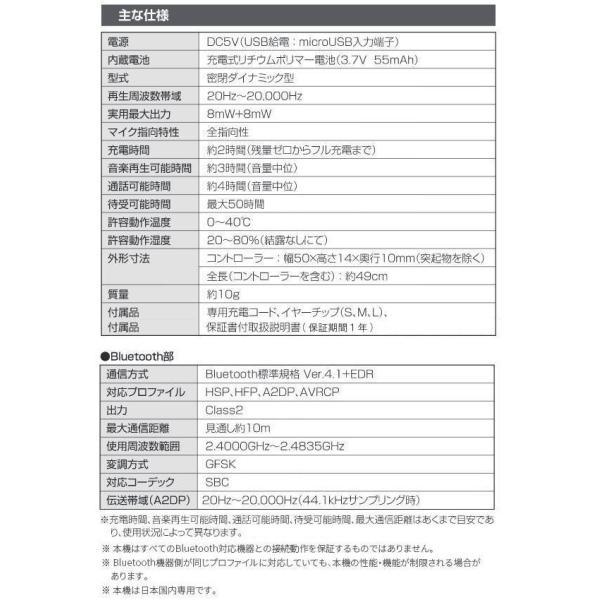 OHM AudioComm Bluetooth ステレオイヤホン ブルー HP-WBT180Z-A