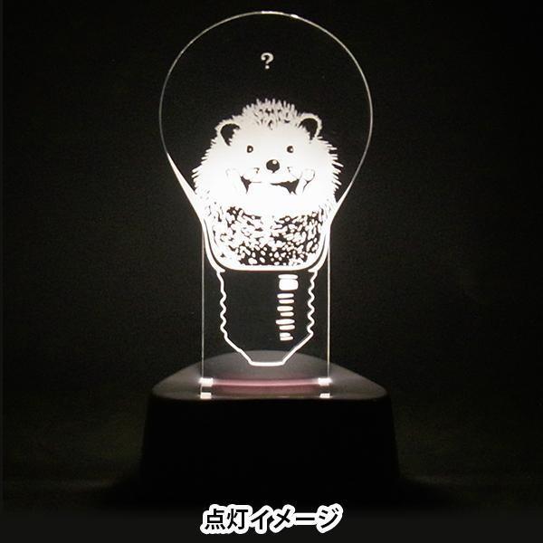acrysta-WT ART-WT-03 ハリネズミ
