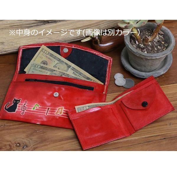 ヤンピー黒猫サイフ2個セット イエローグリーン 23196857