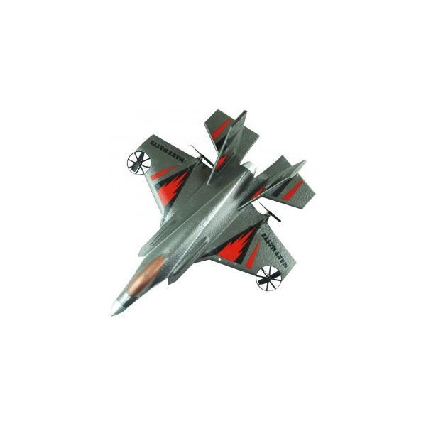 戦闘機ラジコン ラジコン飛行機 戦闘機 ラジコン飛行機 電動 f35戦闘機