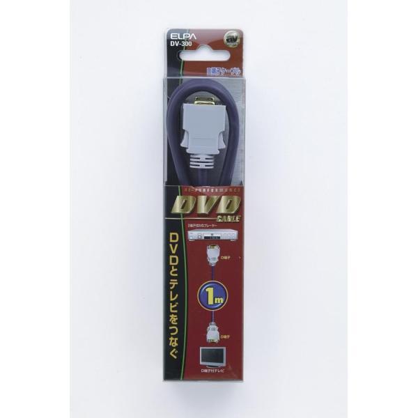 DVD D端子-D端子 1M DV-300