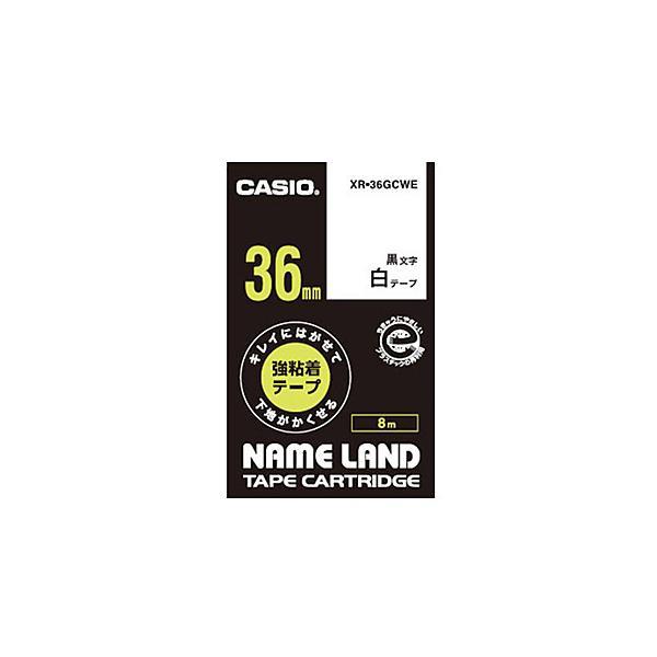 【在庫目安:お取り寄せ】 CASIO XR-36GCWE ネームランド用キレイにはがせて下地がかくせる強粘着テープ 36mm 白に黒文字