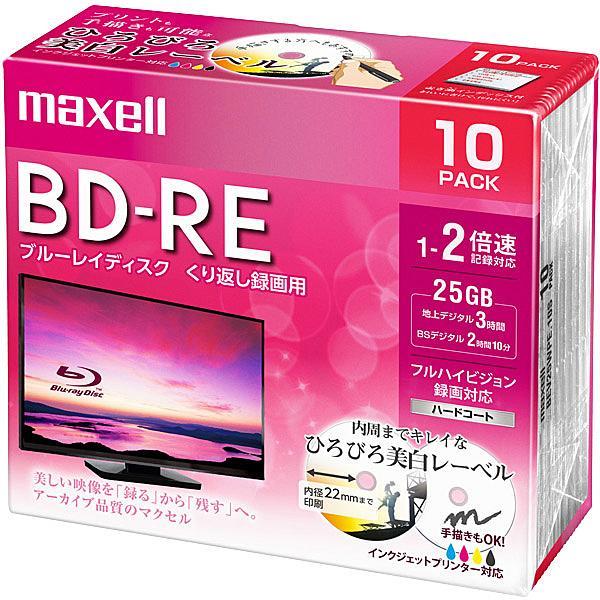 【在庫目安:お取り寄せ】maxell  BEV25WPE.10S 録画用 BD-RE 標準130分 2倍速 ワイドプリンタブルホワイト 10枚パック
