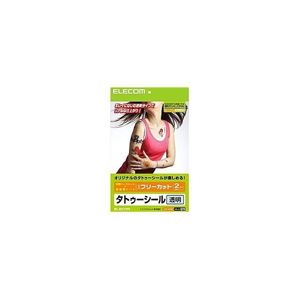 【在庫目安:お取り寄せ】 ELECOM EJP-TATA4 手作りタトゥーシール 透明タイプ/ A4×2セット