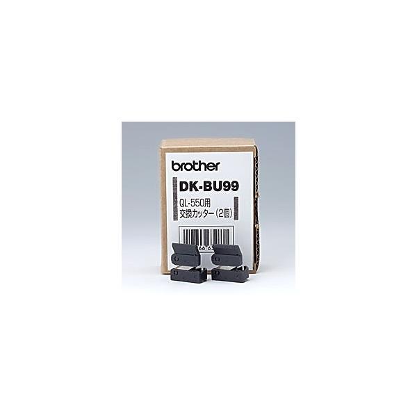 【在庫目安:僅少】 ブラザー DK-BU99 QL-550用交換カッターユニット