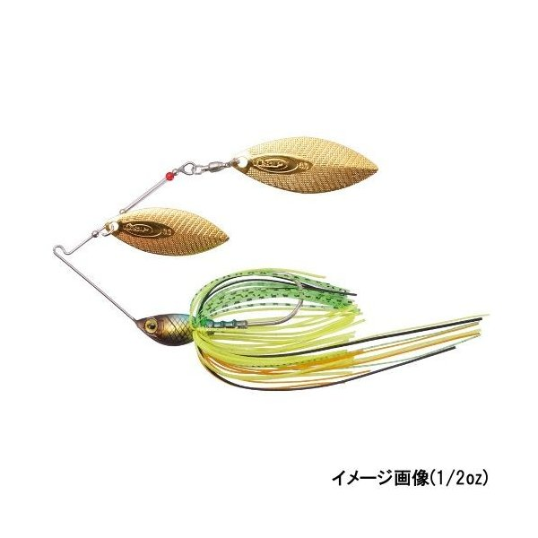 オー・エス・ピー ハイピッチャー マックス 3/8oz DW S38(サンフィッシュタイガー)(東日本店)