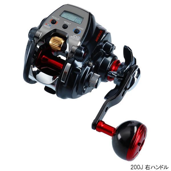 ダイワシーボーグ200J右ハンドル(電動リール)
