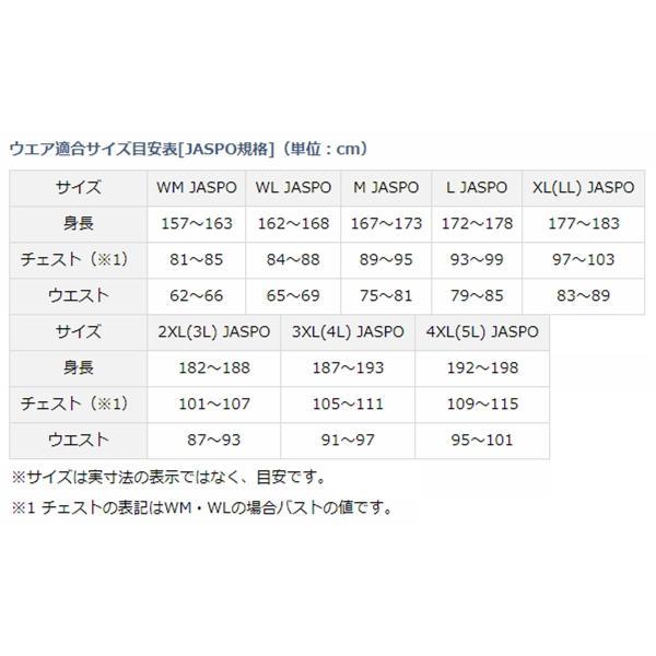 ダイワ レインマックス デタッチャブルレインスーツ DR-30009 WL マスタード(東日本店)