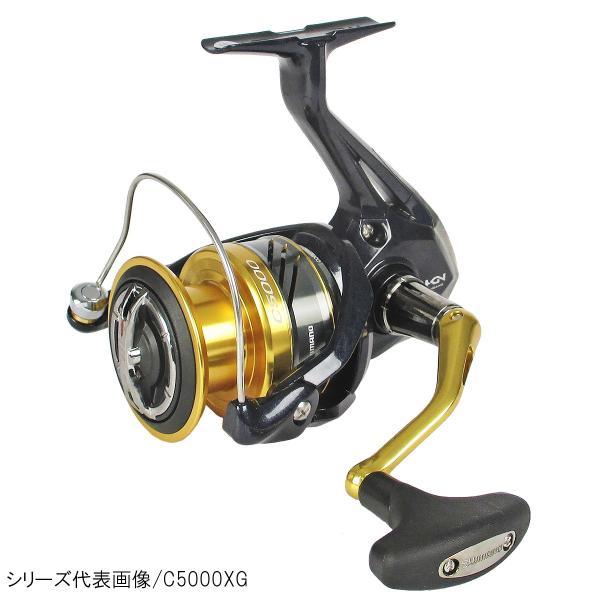 シマノ ナスキー 4000(東日本店)【同梱不可】