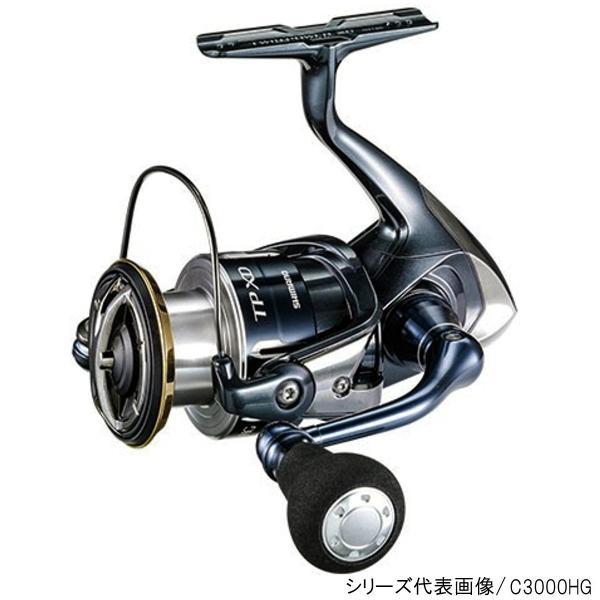 シマノ ツインパワー XD C3000XG(東日本店)【同梱不可】