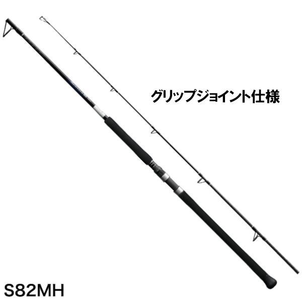 シマノ グラップラー BB タイプ C S82MH [2021年モデル]【大型商品】【同梱不可】【他商品同時注文不可】