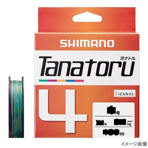 シマノ タナトル4 PLF74R 300m 2号(東日本店)