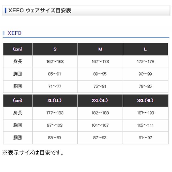 シマノ XEFO・DURASTレインパンツ RA-22PS XL ブラック(東日本店)