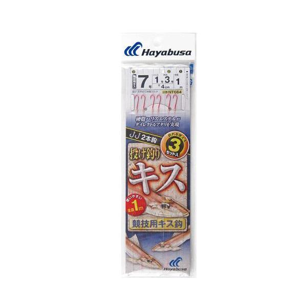 投げキス天秤式 競技用キス 2本鈎 NT664 針7号−ハリス1号−幹糸3号