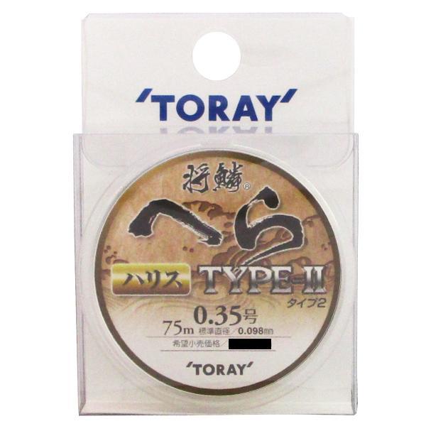東レ 将麟へら TYPE-2 ハリス 75m 0.35号(東日本店)