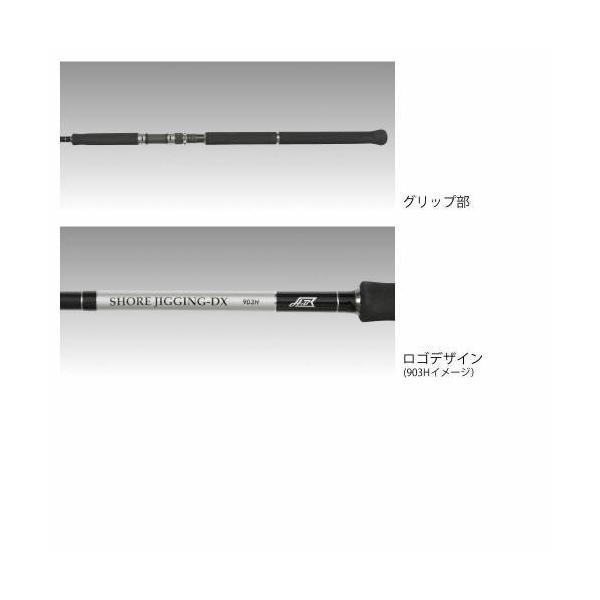 タカミヤ H.B concept SHORE JIGGING−DX 1003H【大型商品】(東日本店)