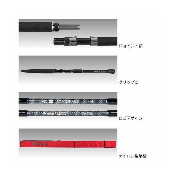 タカミヤ 伝衛門丸 旭舷(きょくげん) AOMONO−GR 230S【大型商品】(東日本店)